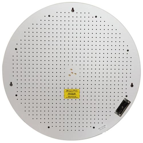전자 다트 보드 GRAN BOARD 2 (그 랑 보드 2) 화이트 에디션