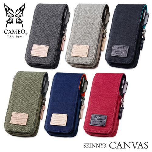 ダーツケース CAMEO SKINNY 3 CANVAS カメオ スキニー3 キャンバス
