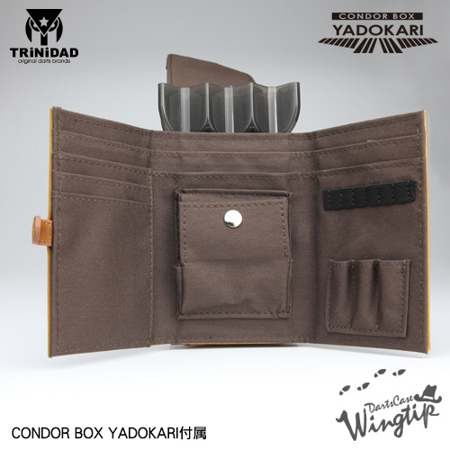 다트 케이스 TRiNiDAD wingtip 윙 팁 CONDOR BOX YADOKARI (포스트 편 불가)