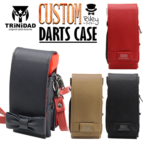 Dart case TRiNiDAD custom dart case Riley