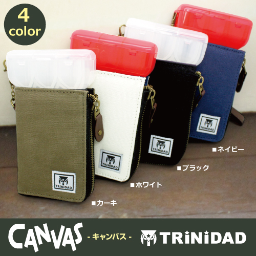 TRiNiDAD Darts case CANVAS - Khaki