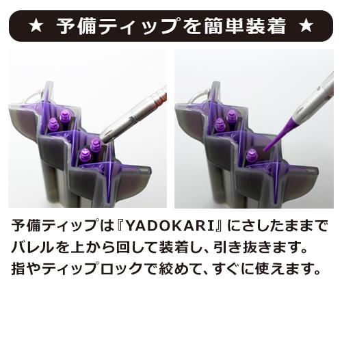 CONDOR BOX (콘도 르 상자) YADOKARI 소라 CONDOR 매력 갖춘 10P04Jul15