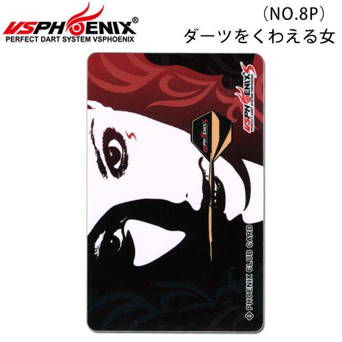 피닉스 카드, 통신 카드 PHOENIX 카드 No. 8 P(/3새)