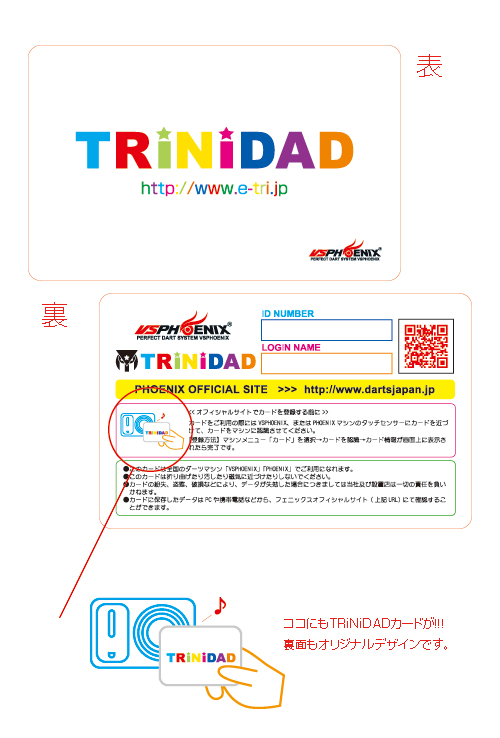 GAME CARD - PHOENIX - Phoenix Card TRiNiDAD - COLORFUL
