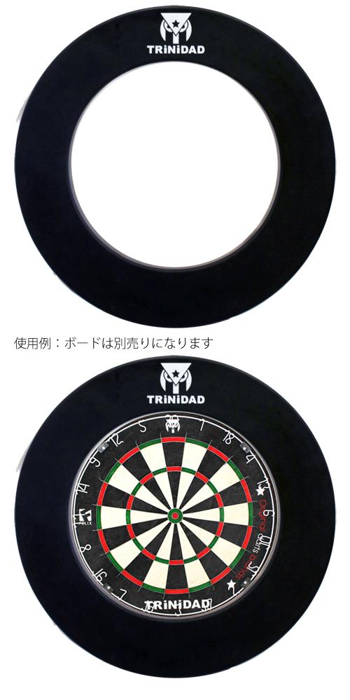 DART BOARD -  TRiNiDAD - Darts Surround Dart Board