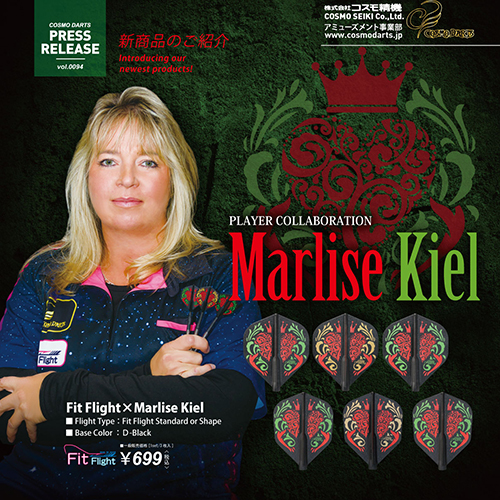Flight Fit flight * Marlise Kiel standard / shape
