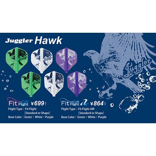 Flight Fit flight * Juggler Hawk AIR