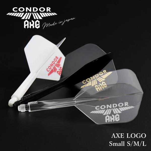 上品 CONDOR AXE初のプリントモデル 激安 ダーツ フライト コンドルアックス AXEロゴ AXE 硬コン シャフト一体型 Small LOGO スモール
