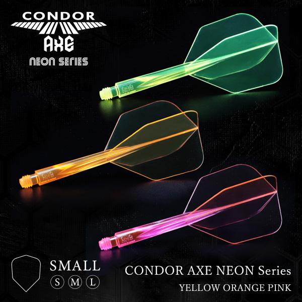 コンドルアックスにネオンシリーズ登場 ダーツ フライト CONDOR AXE NEON コンドルアックス ネオン 即納 大幅値下げランキング オレンジ 5トリ ピンク メール便OK イエロー