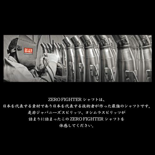 飞镖轴吉村 × El 风格零式战斗机轴红 10P20Nov15