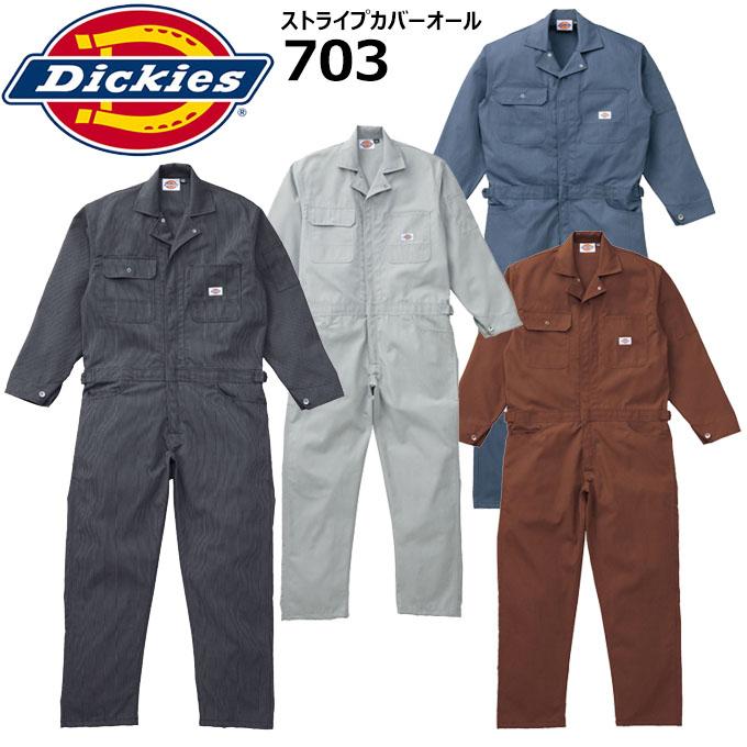 【社名刺繍無料】ディッキーズ Dickies 703 ストライプカバーオール 長袖つなぎ 作業服 作業着 ワークウェア【4L-5L】大きいサイズ