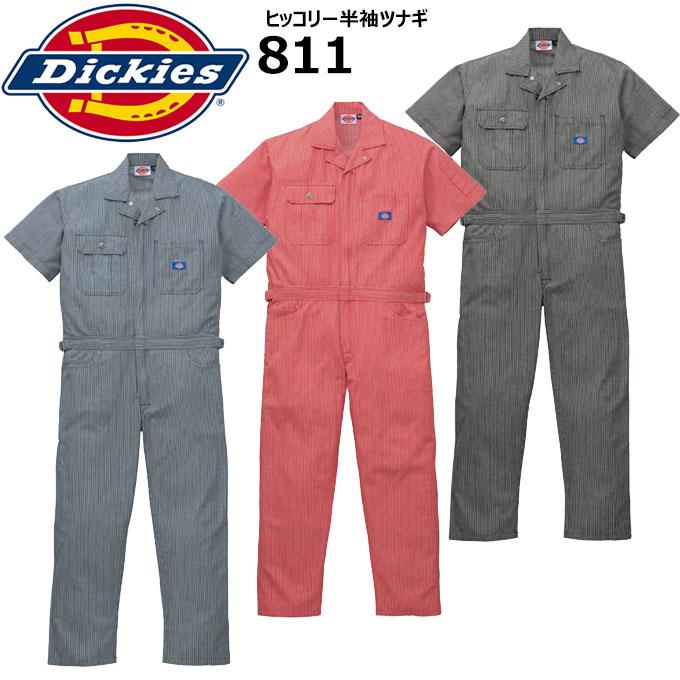 【社名刺繍無料】ディッキーズ Dickies 811 ヒッコリー 半袖つなぎ カバーオール 作業服 作業着 ワークウェア 【4L-5L】大きいサイズ