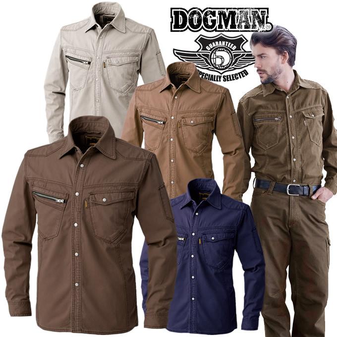ドッグマン DOGMAN 長袖シャツ 8211 ミリタリースタイル 作業服 作業着 8217シリーズ【4L-6L】