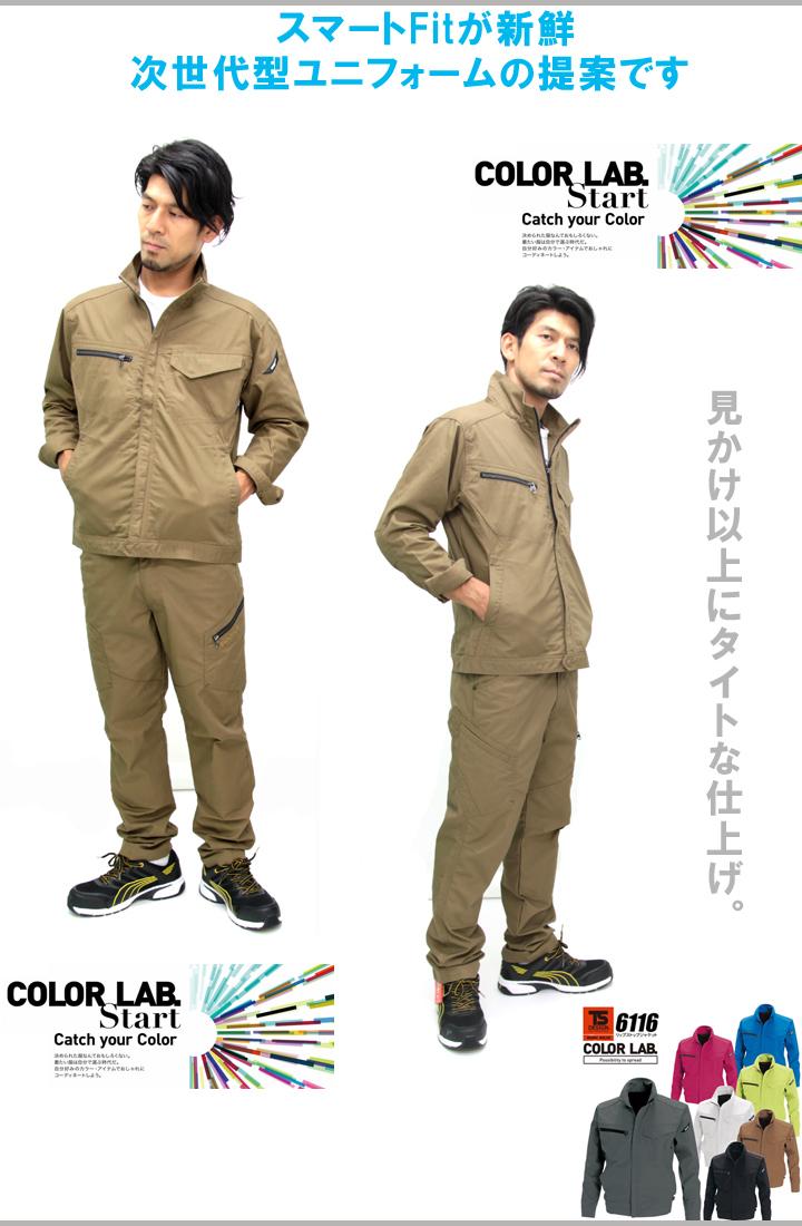 Ts Design 楽天市場 ts design リップストップメンズカーゴパンツ 6114 作業服