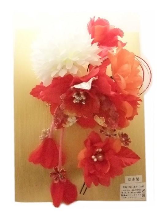髪飾り 成人式 卒業式 花 赤色 ドレス 和風 2点セット 新品 ac230