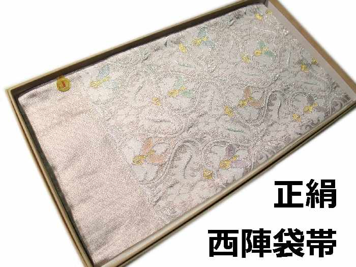 【送料無料】袋帯 正絹 西陣 幾何学華文様 丸勇 新品 hu517
