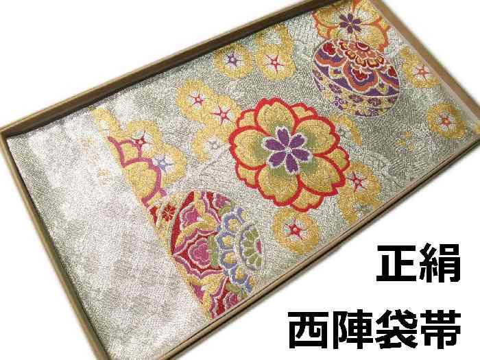 【送料無料】袋帯 正絹 西陣 古典手毬花文様 京洛苑たはら 新品 hu519