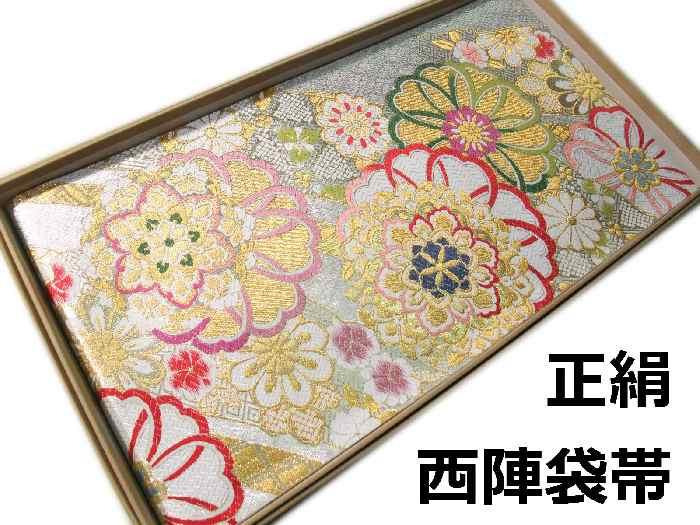 【送料無料】袋帯 正絹 西陣 古典正倉院華文様 樹いつき 新品 hu520