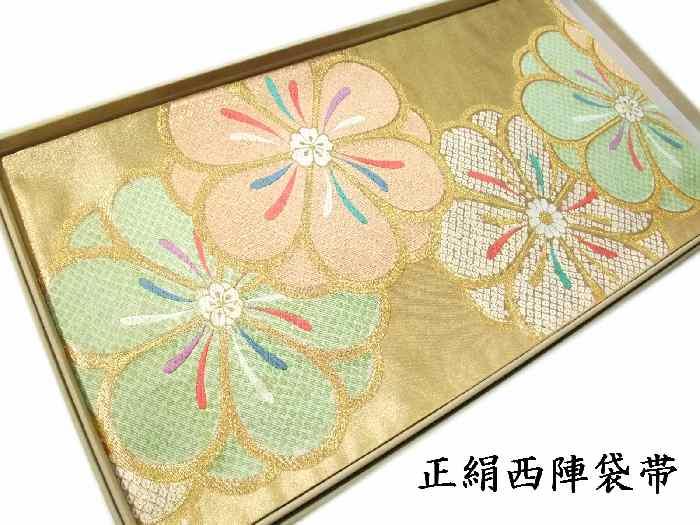 【送料無料】袋帯 正絹 西陣 橋本清織物 鹿の子花文様 新品 hu505