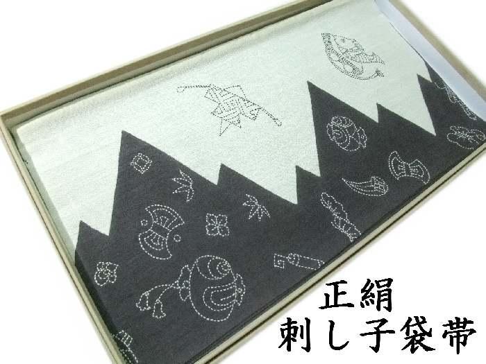 【送料無料】袋帯 正絹 刺し子刺繍 紬織 民芸宝尽くし柄 新品 hu508