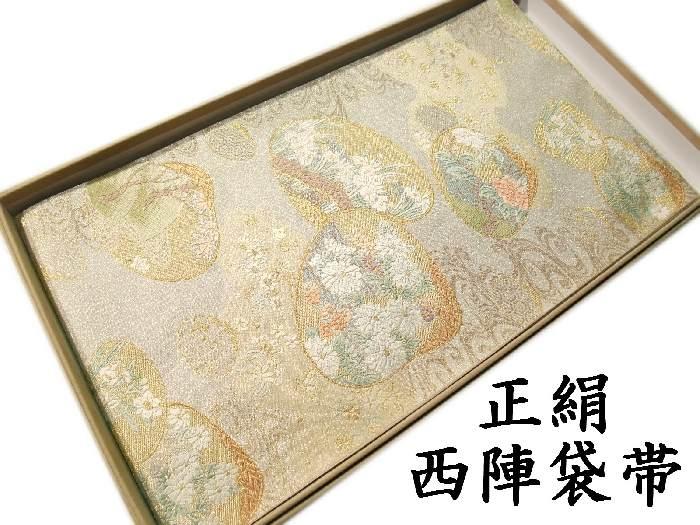 【送料無料】新品 正絹西陣袋帯 上品な貝合わせ四季花模様 hu276
