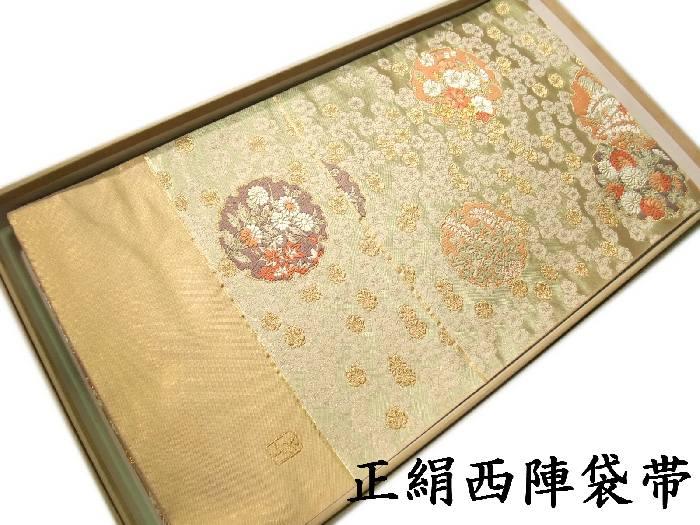 【送料無料】逸品 正絹西陣袋帯 上品な金地梅散し雪輪文様 hu306