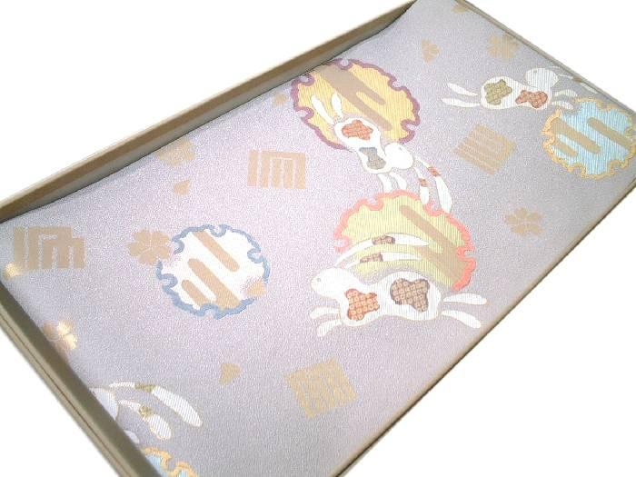 【送料無料】新品 正絹西陣袋帯 かわいい雪輪に兎と源氏香 hu374