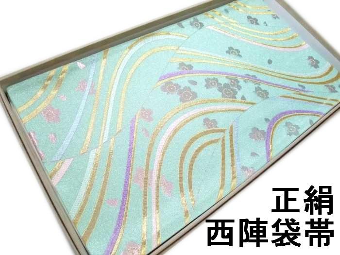【送料無料】新品 正絹西陣袋帯 エメラルドグリーン桜模様 hu430