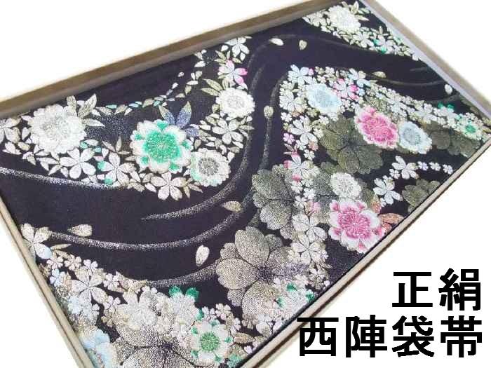【送料無料】新品 正絹西陣袋帯 豪華な黒地の流水桜文様柄 hu448