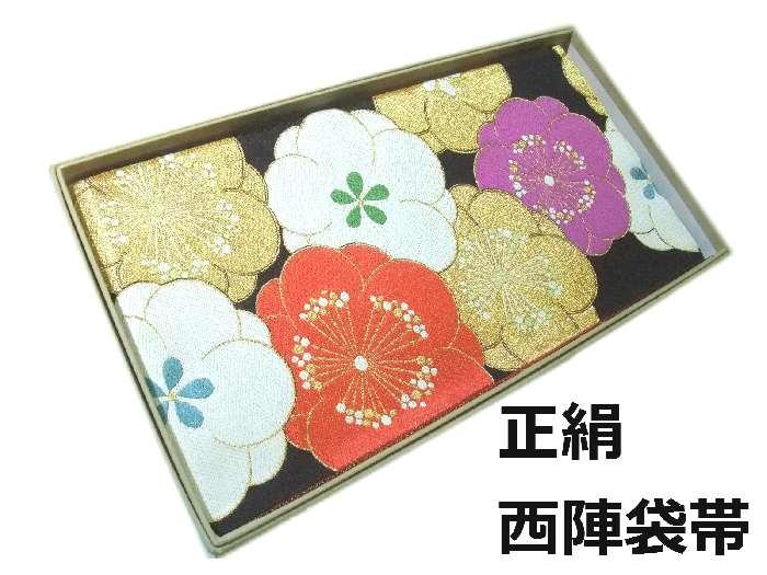 【送料無料】袋帯 正絹 西陣 古典大輪花文様 大光 新品 hu531