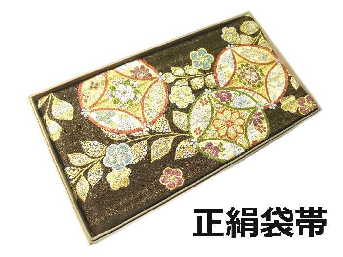 【送料無料】袋帯 正絹 古典七宝花文様 黒金 振袖 新品 hu535