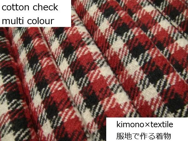 【送料無料】お仕立て付き綿ネルの着物★赤黒白チェック柄★lko035