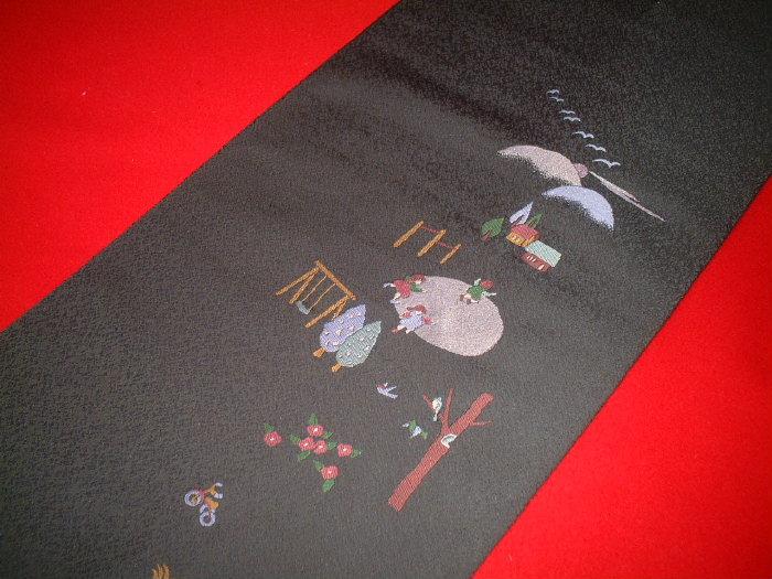 【送料無料】新品!正絹西陣名古屋帯◆「思い出」-子供の遊び-◆na106, 田方郡:5be16c23 --- m2cweb.com