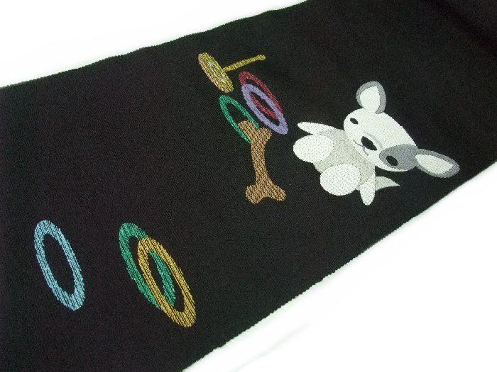【送料無料】新品!正絹西陣八寸名古屋帯◆おもちゃの犬の柄◆na335