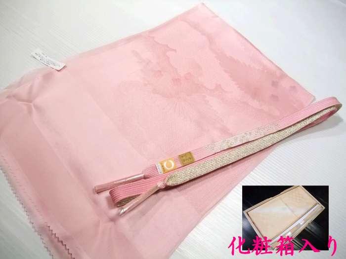 新品!正絹手組帯〆帯揚セット●雲取り花模様●oo329