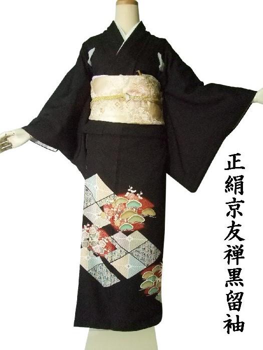 【レンタル】【往復送料無料】黒留袖レンタルセットrto023(適応身長150cm~165cm)