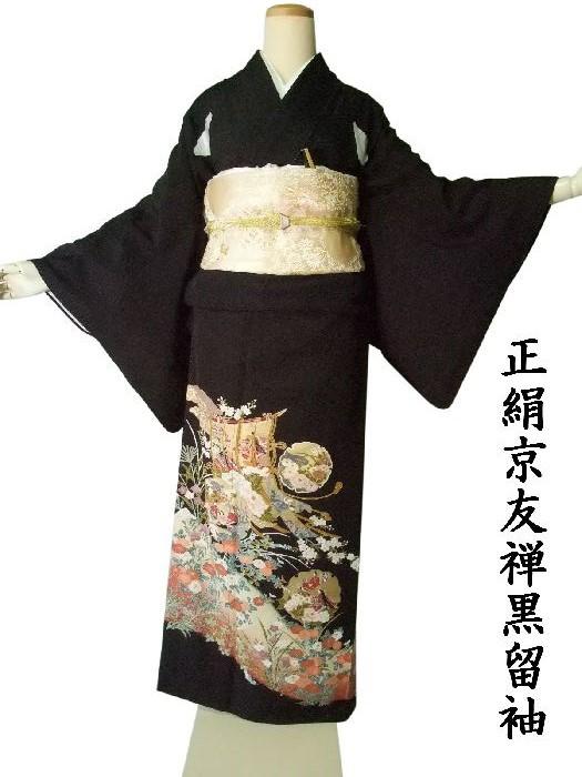 【レンタル】【往復送料無料】黒留袖レンタルセットrto022(適応身長150cm~165cm)