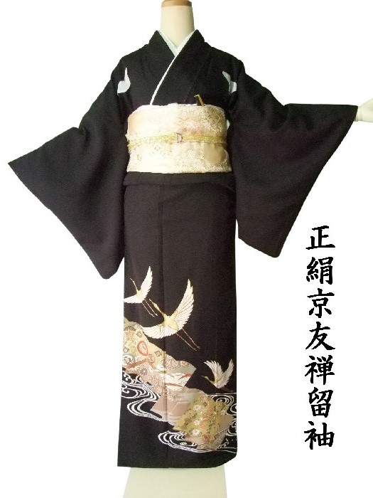 【レンタル】【往復送料無料】黒留袖レンタルセットrto002(適応身長150cm~165cm)