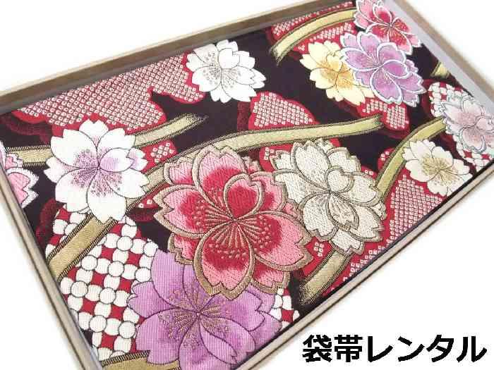 【レンタル】【往復送料無料】正絹袋帯レンタル 黒地桜模様柄 成人式 振袖用 hu417