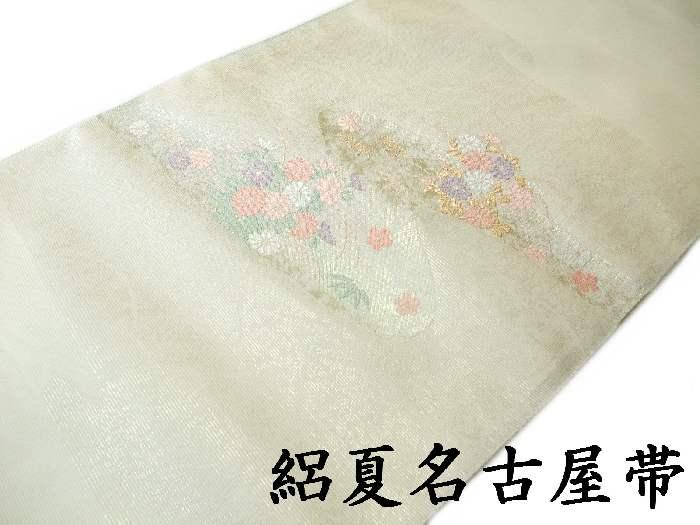 【送料無料】夏物 正絹西陣絽九寸名古屋帯 流水花模様 新品 ro021