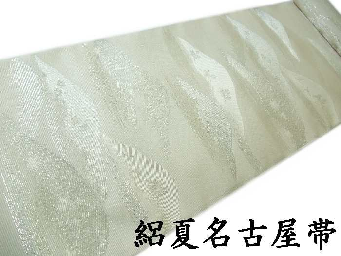 【送料無料】夏物 正絹西陣絽九寸名古屋帯 山水文様柄 新品 ro022