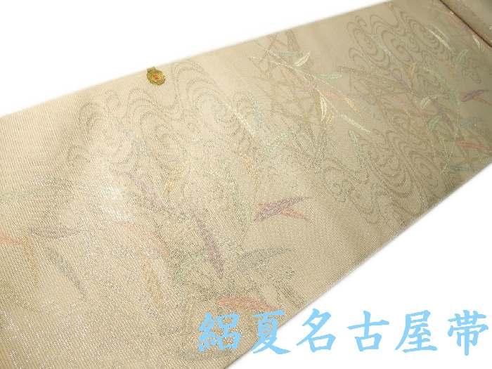 【送料無料】夏物 正絹西陣絽九寸名古屋帯 流水文様柄 新品 ro029