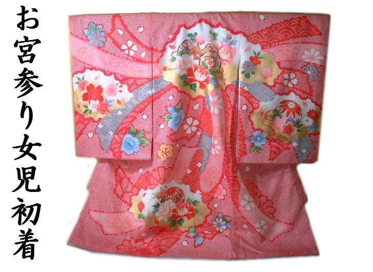 【レンタル】【往復送料無料】お宮参り 女の子 レンタル 正絹のしめ 初着 絞り風柄 rug187