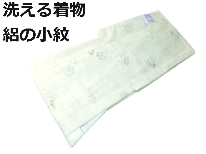 洗える着物 絽夏物小紋 お仕立て上がり 花柄 洗濯可能 新品 wk942