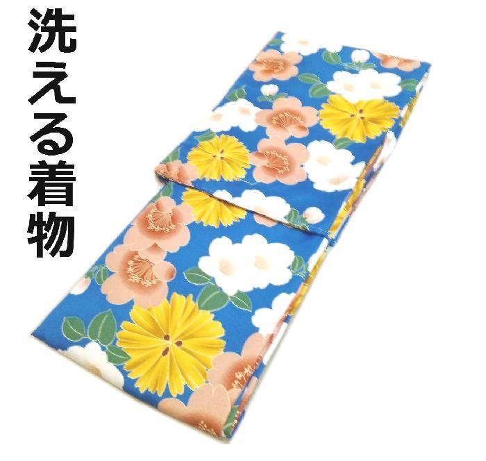 洗える着物 ヒロミチナカノ 袷小紋 レトロ柄 洗濯可能 新品 wk945