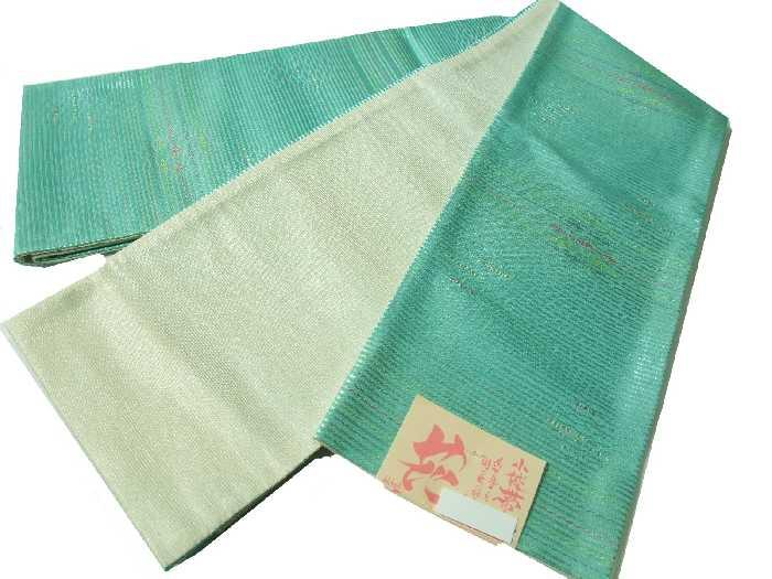 半幅帯 半巾帯 洗える帯 リバーシブル 細帯 グリーン 新品 wo429