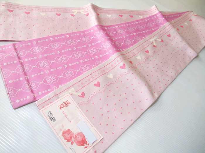 新品!ゆかた帯★高級日本製★半巾帯★ピンク★yp088