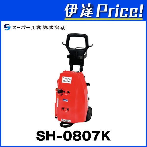 スーパー工業 モーター式高圧洗浄機 100V型 自吸式カート仕様 [SH-0807K-B]