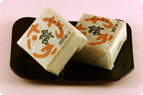 """2000 Yen just ★ rice cake soup """"hotel during' four refill × 2 box set 02P28oct13"""