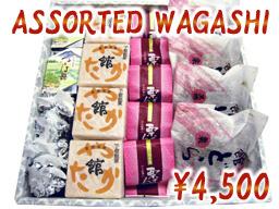最佳的什锦日式礼包包括日式 5 种。 fs2gm